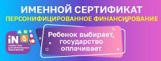 https://ksosch22.edusite.ru/images/230x88_pod-logo_persfin.png