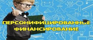 https://ksosch22.edusite.ru/images/p94_9ac3a15c738de33787d6a57ca32494a5_big.jpg